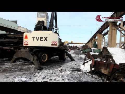 Перегружатель металлолома TVEX 180I