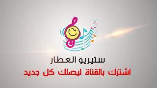 يا ام العريس زلغطي ولالي -لونا فارس 2019