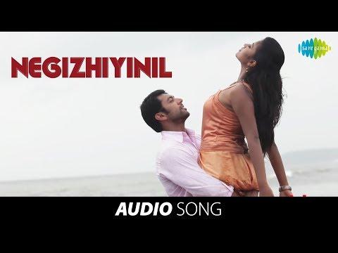 Negizhiyinil Nenjam Song   Nimirnthu Nil   Jayam Ravi, Amalapaul   HD Tamil Movie Songs