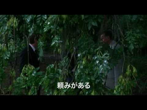 映画『ウディ・アレンの夢と犯罪』予告編