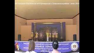 Фестиваль Большая Перемена лето 2014