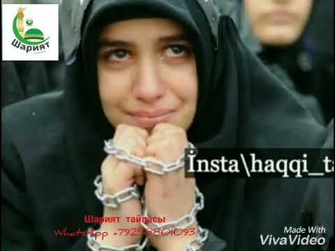 Ар Бир мусульман корсун тасирдуу насаат