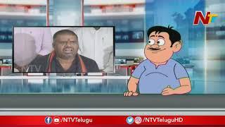 Mama Funny Satires On Avanthi Srinivas Over His Comments On Chandrababu  Golimaar