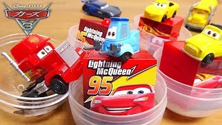Capsule Toy HyperMac Track of Movie Cars 3 Five collections will be...