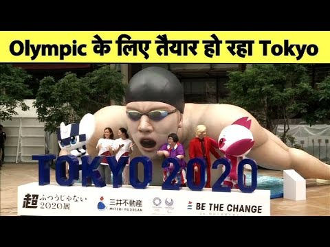 Tokyo gets decked up for  Olympics 2020   Sports Tak