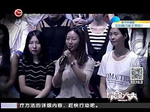 """20161031 最强大夫  :重识""""老年痴呆"""""""