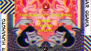 -Karasu magari online-