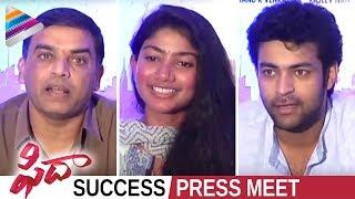 Fidaa Movie Success Meet | Varun Tej | Sai Pallavi | Sekhar Kammula | Dil Raju | Telugu Filmnagar
