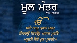 Satnam karta purakh nirbhau nirvair full mool mantra ik onkar waheguru moning sikh prayer best of relaxing soothing meditation shabad simran indy...