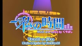 60Fps Full  Watashi No Jikan Project Mirai DX Romaji lyrics English subtitles.mp3