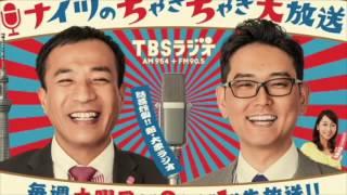 ナイツのちゃきちゃき大放送 ゲスト清水ミチコ.