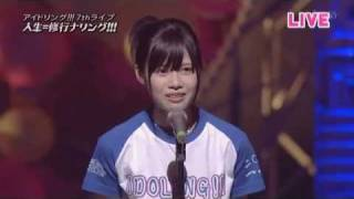 個人的に北澤鞠佳ちゃんを推してましたが落選してしまって残念でした.