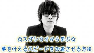公式☆最高の人生の送り方マニュアル http://laplatavalley.net/web/saikou/