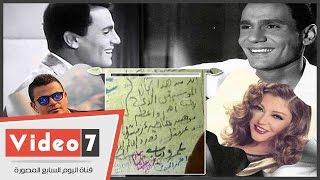 بالفيديو.. رسائل عمرو دياب وسميرة سعيد وتامر حسنى وحمادة هلال تزين باب عبد الحليم حافظ