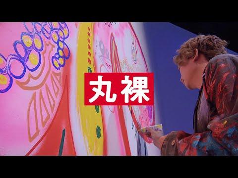 【BOUM ! BOUM ! BOUM ! 】テレビCM15秒スポット 3