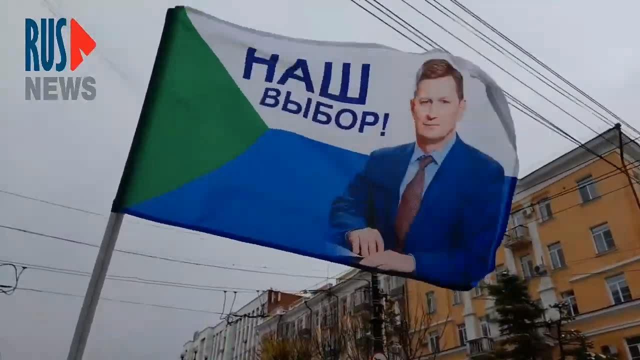 ⭕️ Хабаровск   Протест 112-й день