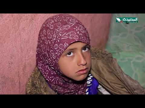 سنابل الخير - أديبة المريضة الفقيرة التي تعيل بنتها - 18-1-2021