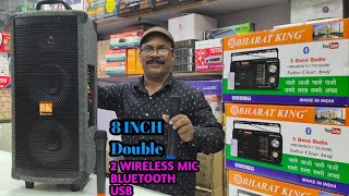 BHARAT ELECTRONICS BEST DOUBLE 8 INCH TROWLE CUBE PORTABLE SPEAKERS BLUETOOTH USB 2 WIRELESS MIC