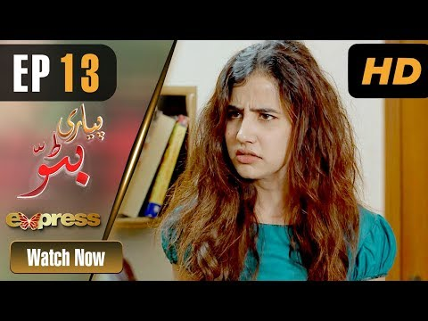 Piyari Bittu - Episode 13 - Express Entertainment Dramas