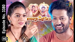 Abhishekam | 14th November 2019  | Full Episode No 3380 | ETV Telugu