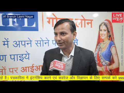 IIFL का NCD  ISSUE  दो हजार करोड़ इंडिया में लॉन्च कर रही है