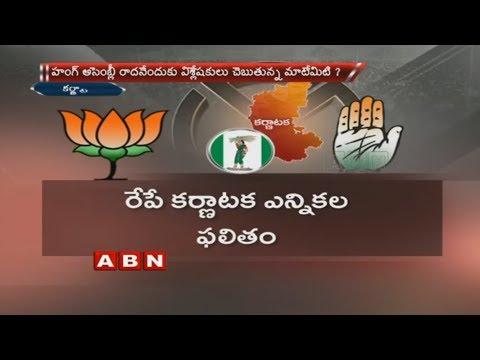 Karnataka election | One poll, three parties, five possibilities