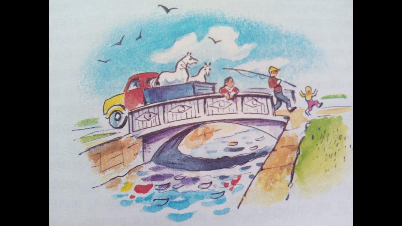происходят эти пичугин мост раскраска новгород дачные