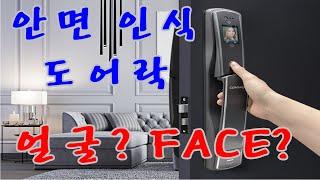코맥스 얼굴인식 도어락/CDL-88PBIO/face/f…