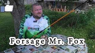 видео Спиннинг Forsage Mr. Fox Pro