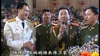 1999年央视春节联欢晚会 歌曲《说句心里话》 郁钧剑 阎维文  CCTV春晚