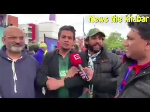 Pakistan audience reaction after lose match against india