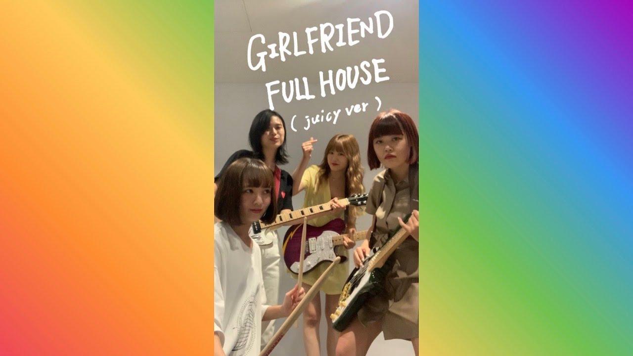 GIRLFRIEND/FULL HOUSE( juicy ver)