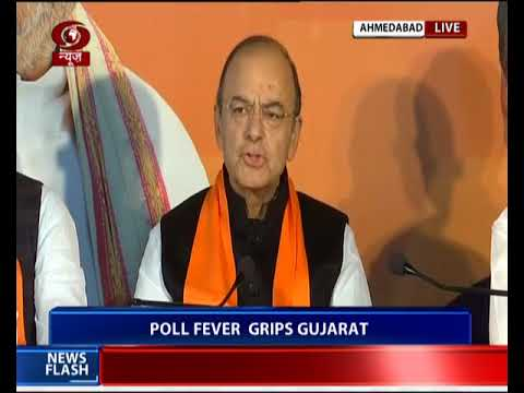 Union Minister Arun Jaitley addresses media in Ahmedabad