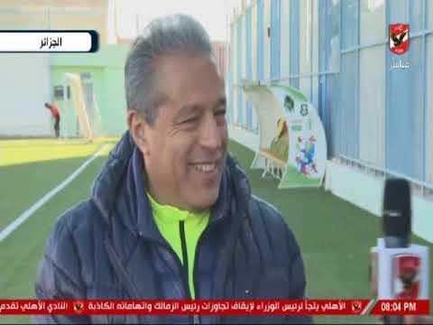 خالد الدرندلى : بسال حسين الشحات تأقلمت مع الفريق قالى انا متأقلم من قبل ما اجى