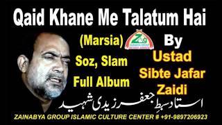Qaid Khane Me Talatum Hai Ke Hind Aati Hai Marsia Ustad Sibte Jafar Zaidi Shaheed