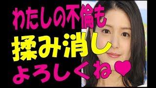 チャンネル登録お願いします→http://urx3.nu/GmkC 川島海荷の既婚者テレ...