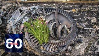 В Минобороны рассекретили номер сбившей MH17 ракеты. 60 минут от 17.09.18