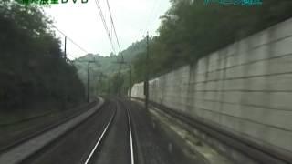 海外運転台展望(イタリア編)イタリア鉄道アペニン越え