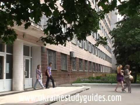 Donetsk Medical University/Ukraine study Guides12
