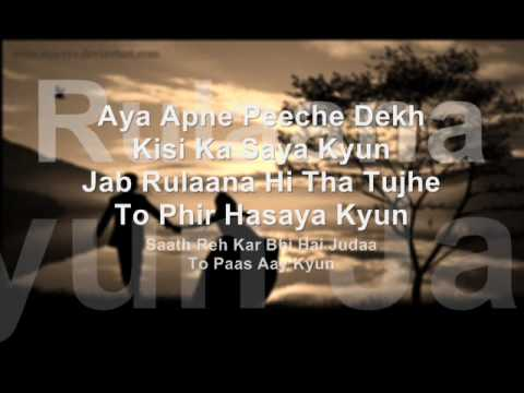 Paas Aaya Kyun Aggar with lyrics