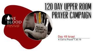 Day 49 Israel