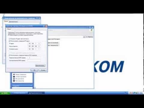 Настройка сетевой карты в Windows XP