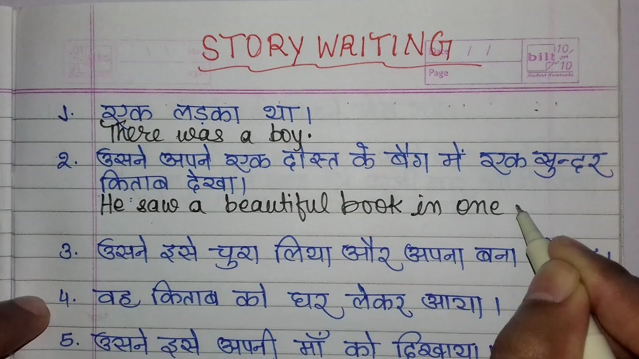 Simple Past Tense Story Writing Hindi To English Translation Youtube