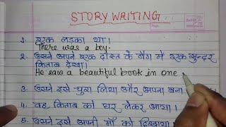 Simple Past Tense Story Writing Hindi To English Translation Youtube