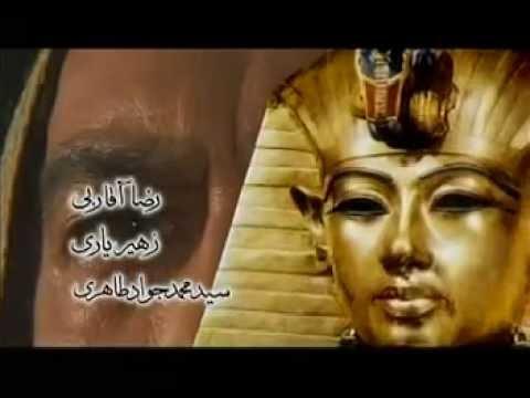 Prophet Yousuf en Bambara ep 1 thumbnail