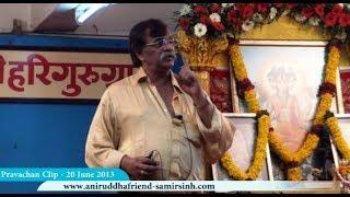 Sadguru Shree Aniruddha Bapu Pravachan 20 Jun 2013 - मानवीय जाणीव (Human Consciousness)