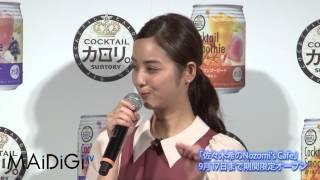 タレントの佐々木希さんが9月13日、東京都内で行われた「佐々木希のNozo...