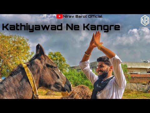 """Kathiyawad ne Kangre 2017"" by Nirav Barot & Paresh Mahida with Chandra Shekhara Productions"