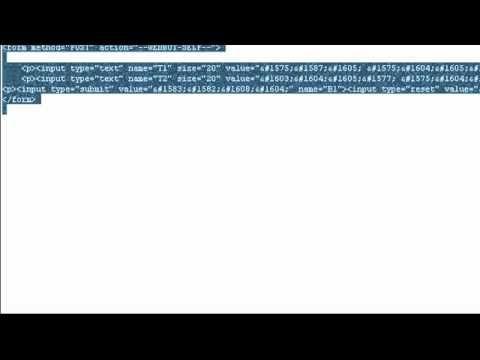 شرح عمل نظام أعضاء بالـ php و الـ mysql-- الجزء الأول