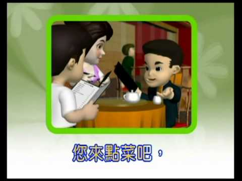 speak mandarin in 1000 words pdf